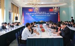 Nghiên cứu khoản viện trợ 1 tỷ Nhân dân tệ của Trung Quốc
