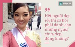 Nhật ký sốc của Hoa hậu đã từng thi người đẹp Hầm Lò, hoa khôi Sông Ngòi, nữ hoàng Nông sản sạch
