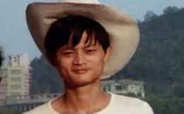 Những bức ảnh hiếm thời trẻ của tỉ phú tự thân Jack Ma