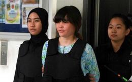 Xét xử Đoàn Thị Hương: Phiên tòa ngày mai sẽ được dời đến phòng thí nghiệm