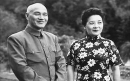 10 bức di chúc và bí ẩn quanh chuyện Tưởng Giới Thạch chọn người kế nhiệm