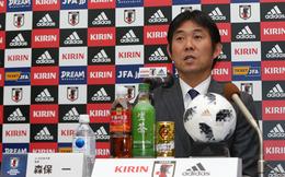 Nhật Bản chỉ đưa lứa U20 dự giải giao hữu của U23 Việt Nam
