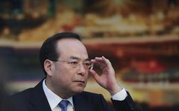 Cựu Bí thư thành ủy Trùng Khánh chính thức bị điều tra do vi phạm kỷ luật nghiêm trọng