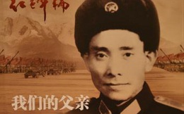 """Lưỡng quốc Tướng quân Nguyễn Sơn và lời dặn phu nhân về số tiền bằng """"28 căn nhà"""" TQ gửi tặng"""
