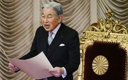 Danh hiệu Á thần và Ngai vàng Hoa cúc của Nhật hoàng Akihito
