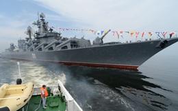 """Chiến hạm Nga phô diễn sức mạnh trong """"Ngày hải quân"""""""