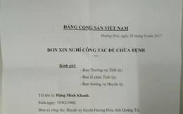 Bị luân chuyển công tác, Phó Bí thư huyện ở Quảng Trị xin nghỉ việc