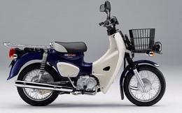 Honda ra mắt mẫu Super Cub 2018 giá 46 triệu đồng