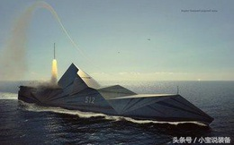 Trung Quốc: Giấc mơ tàu chiến đa năng lật đổ hình thức tác chiến trên biển hiện nay