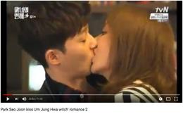 """Đây là cảnh hôn """"nóng"""" nhất phim Hàn, hút tới 170 triệu lượt xem trên Youtube"""