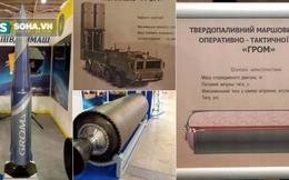"""Ngỡ sẽ có tên lửa có khả năng """"tấn công Moscow"""", Ukraine bỗng bị nhà tài trợ bí mật bỏ rơi"""