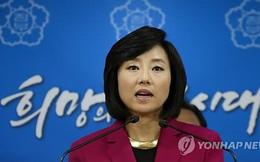 Bê bối chính trị ở Hàn Quốc: Đề nghị bắt một bộ trưởng đương nhiệm