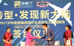 """Vợ """"vua cà phê"""" Đặng Lê Nguyên Vũ tuyên bố mục tiêu chinh phục 1 tỉ USD tại thị trường Trung Quốc"""