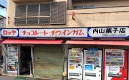 Ở Nhật có một cửa hàng chỉ hé cửa bên, lý do ông chủ 90 tuổi tiết lộ khiến ai cũng nghẹn ngào