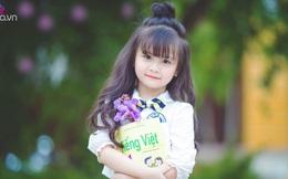 Sau 1 năm gây sốt vì xinh như hoa hậu, bé gái Tuyên Quang giờ đây đã khác rất nhiều