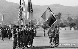 Mỹ sẽ triển khai 3.500 binh sỹ tới Hàn Quốc