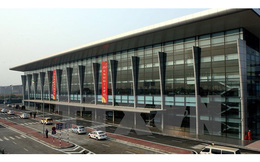 Đề xuất đầu tư bãi đỗ xe và trung tâm thương mại tại Nội Bài