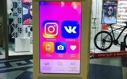 Đây là máy bán Like trên Instagram, giá rất rẻ: 100 lượt like tốn chưa tới 20 nghìn