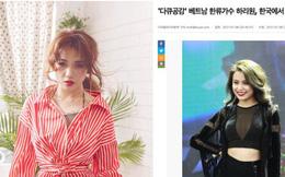 Lên báo Hàn nhưng hình ảnh Hari Won lại bị nhầm với... Hoàng Thùy Linh!