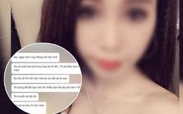 Gạ tình cô gái trẻ không thành, tên cướp quay sang cướp iPhone còn nhắn tin đòi xin tài khoản iCloud