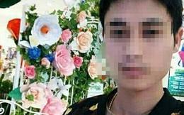 Thái Bình: Phát hiện xác một thanh niên dưới ao