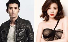Hyun Bin và bạn gái nóng bỏng Kang Sora đã chia tay sau gần 1 năm hẹn hò