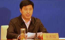 Lại thêm quan chức đương nhiệm Trung Quốc bị bắt giữ do nghi  tham nhũng