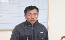 Bắt đối tượng bị truy nã giết người sau 21 năm lẫn trốn