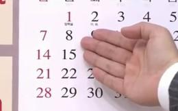 Ngày sinh nhật của ông Kim Jong Un không có trên lịch quốc gia Triều Tiên