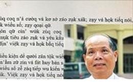 Viện trưởng Ngôn ngữ học nói về cải tiến chữ viết tiếng Việt