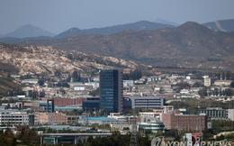 Bà Park Geun-hye sai phạm nghiêm trọng trong vụ đóng cửa KCN liên Triều