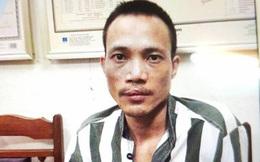 Người yêu cũ của tử tù Lê Văn Thọ khai gặp nhau 2 lần ở nhà nghỉ