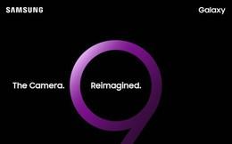 Sự kiện ra mắt Samsung Galaxy S9 sẽ chính thức diễn ra vào ngày 25 tháng 2