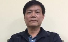 Bắt, khám xét nhà cựu Chủ tịch Tập đoàn Công nghiệp tàu thủy VN Vinashin