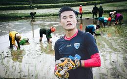 Quê Tiến Dũng quyết cấy lúa xong sớm để xem U23 Việt Nam đá CK: Bà con hào hứng lắm rồi!