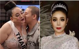 """Nữ đại gia Thái Lan """"đổi chồng như thay áo"""" trùng tu nhan sắc để tranh cử Thủ tướng và lấy thêm 10 chồng nữa"""