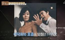 """Á hậu Hàn Quốc bị chồng ép đóng phim """"nóng"""" để trả nợ là ai?"""