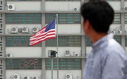 """Nghị sĩ Hàn Quốc tố ĐSQ Mỹ nợ 90 tỉ won """"tiền nhà"""" từ năm 1980, không có ý định trả"""