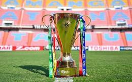 Chiếu AFF Cup 2018 ở nơi công cộng phải mua bản quyền