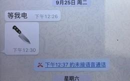TQ xác nhận bắt giữ Chủ tịch Interpol, vợ Mạnh Hoành Vĩ nhận được tin nhắn hình con dao