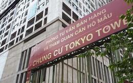 Tòa nhà cao nhất bị ngân hàng siết nợ: Đổi tên vẫn vướng vận đen