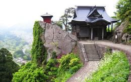Thuật ướp xác của các thiền sư Nhật Bản