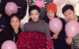 Hình ảnh Phạm Băng Băng trong bữa tiệc sinh nhật kín đáo bây giờ mới được tiết lộ
