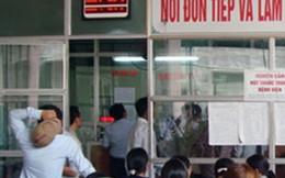 Hơn 80 triệu chủ thẻ BHYT được hưởng nhiều chính sách mới từ ngày 1/12