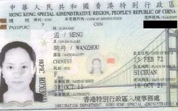 """""""Nhập nhằng"""" chuyện sếp Huawei Mạnh Vãn Chu từng đổi tên 2 lần"""