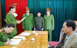 Hà Giang: Bắt 2 cán bộ Phòng nông nghiệp huyện chiếm đoạt tài sản