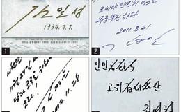 """Nét chữ nghiêng độc đáo của gia tộc ông Kim Jong-un: """"Đặc điểm của bậc tài trí hơn người"""""""