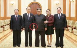 Bức ảnh hiếm hoi phát đi nhiều thông điệp của chính quyền Triều Tiên