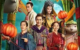 Truy lùng Quái yêu 2: Quy tụ toàn sao Hoa ngữ đình đám
