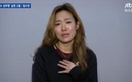 """Nữ diễn viên trực tiếp kể lại vụ quấy rối tình dục của tài tử """"Điều kỳ diệu ở phòng giam số 7"""""""